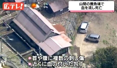 .広島県庄原市東城町漁協男性殺人5.jpg