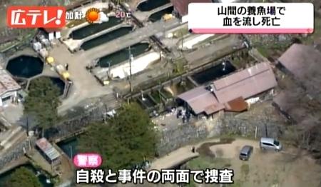 .広島県庄原市東城町漁協男性殺人6.jpg
