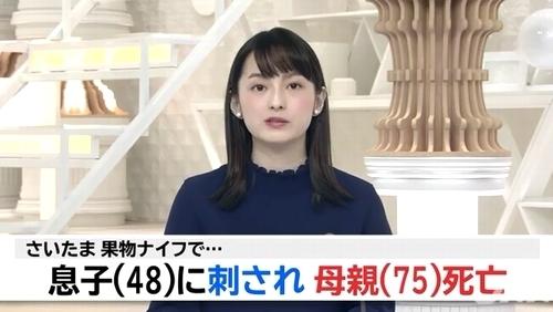 さいたま市北区母親惨殺事件.jpg