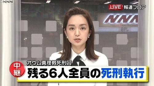 オウム真理教テロ事件全員死刑執行.jpg