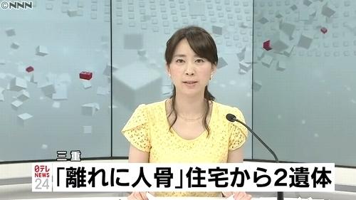 三重県いなべ市女性2人遺体遺棄事件.jpg