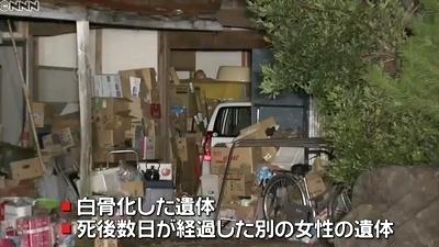 三重県いなべ市女性2人遺体遺棄事件2.jpg