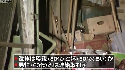 三重県いなべ市女性2人遺体遺棄事件3.jpg