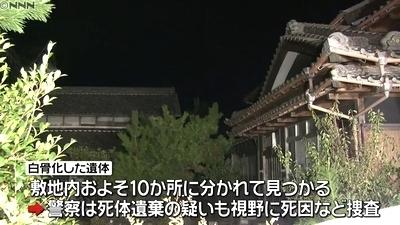 三重県いなべ市女性2人遺体遺棄事件4.jpg