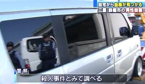 三重県鈴鹿市住宅軽自動車内男性殺人2.jpg