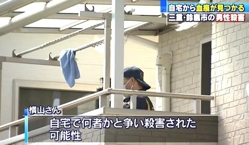 三重県鈴鹿市住宅軽自動車内男性殺人4.jpg