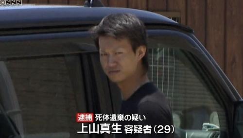 三重県鈴鹿市車内男性遺体で妻と浮気相手逮捕2.jpg
