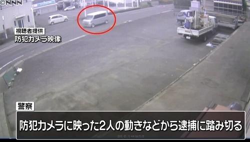 三重県鈴鹿市車内男性遺体で妻と浮気相手逮捕5.jpg