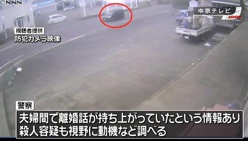 三重県鈴鹿市車内男性遺体で妻と浮気相手逮捕6.jpg