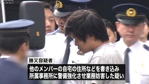 乃木坂46白石麻衣脅迫事件で勝又大希容疑者逮捕4.jpg