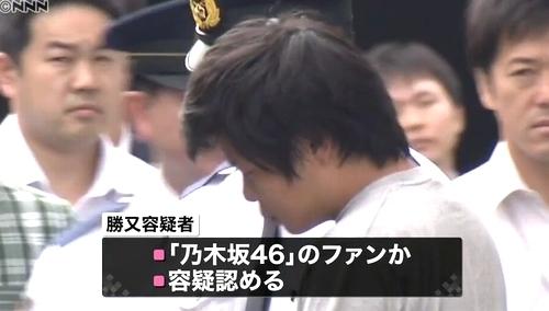 乃木坂46白石麻衣脅迫事件で勝又大希容疑者逮捕5.jpg