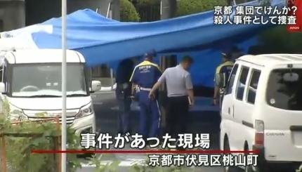 京都伏見男性殺人事件1.jpg