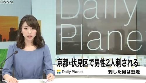 京都市伏見区路上2人殺傷事件.jpg