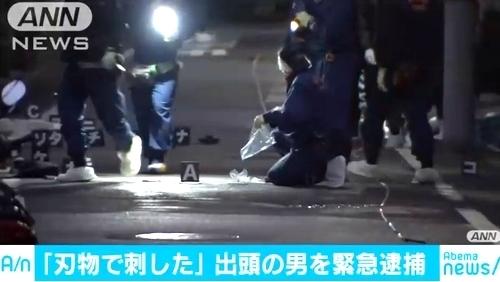 京都市伏見区路上2人殺傷事件0.jpg