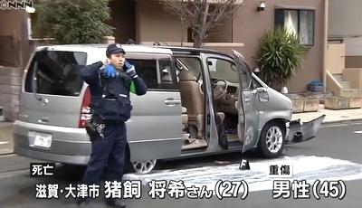 京都市伏見区路上2人殺傷事件2.jpg