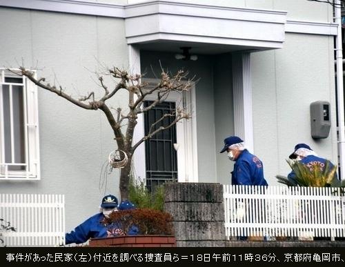 京都府亀岡市南つつじケ丘大葉台2丁目主婦殺人1.jpg