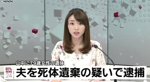 佐賀県吉野ケ里町女性殺人死体遺棄.jpg