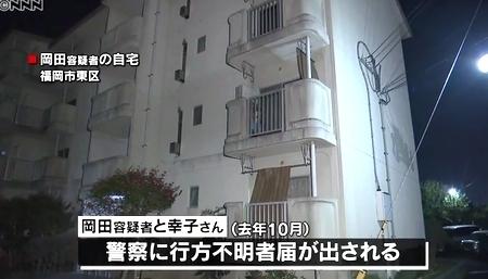 佐賀県吉野ケ里町女性殺人死体遺棄3.jpg