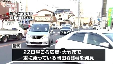 佐賀県吉野ケ里町女性殺人死体遺棄4.jpg