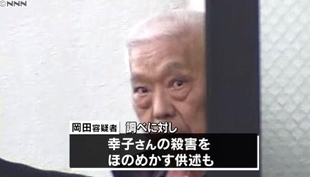 佐賀県吉野ケ里町女性殺人死体遺棄6.jpg