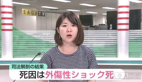 佐賀県唐津市母親殺人事件.jpg