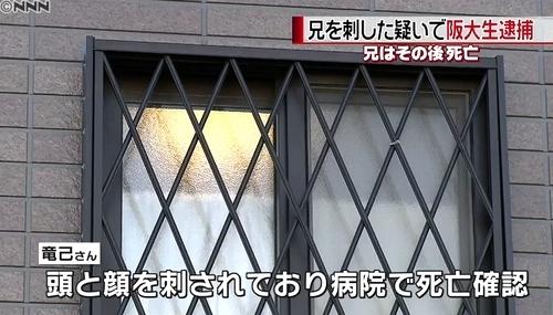 兵庫県三田市大学生弟が兄刺殺3.jpg