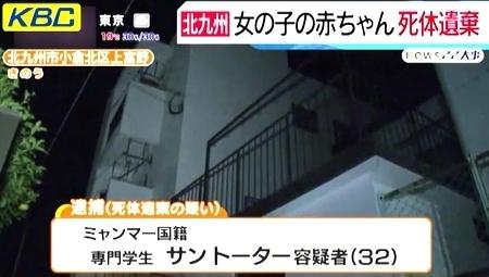 北九州市乳児死体遺棄ミャンマー女逮捕1.jpg