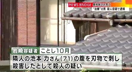 北九州市男性殺人で隣人男を逮捕2.jpg