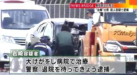 北九州市男性殺人で隣人男を逮捕3.jpg