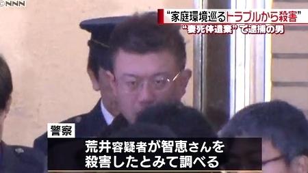 北海道三笠市の妻殺人死体遺棄事件5.jpg