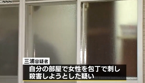 北海道函館市アパート女性刺殺事件2.jpg