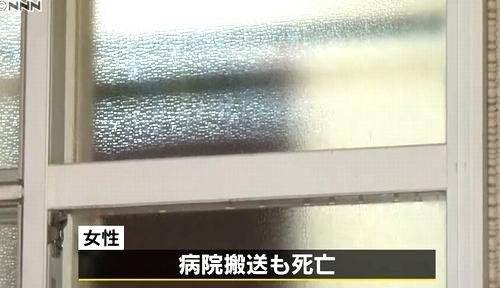 北海道函館市アパート女性刺殺事件3.jpg