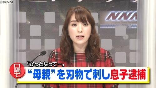 北海道大樹町アパート母親殺人事件.jpg