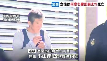 北海道室蘭市知人女性暴行致死1.jpg