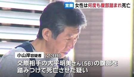 北海道室蘭市知人女性暴行致死2.jpg