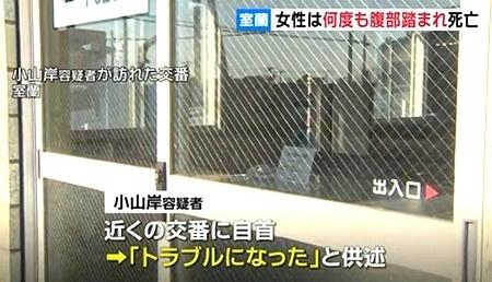 北海道室蘭市知人女性暴行致死3.jpg
