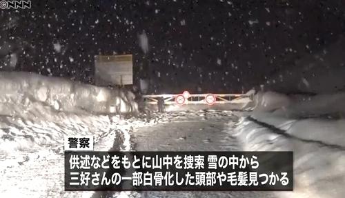 北海道岩見沢市19歳女性バラバラ殺人3.jpg