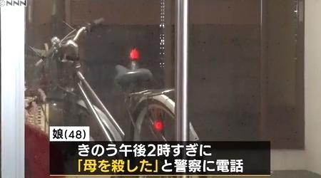 北海道岩見沢市娘が母親を殺害0.jpg