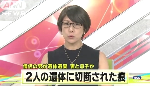 北海道札幌市僧侶による家族2人殺人事件.jpg