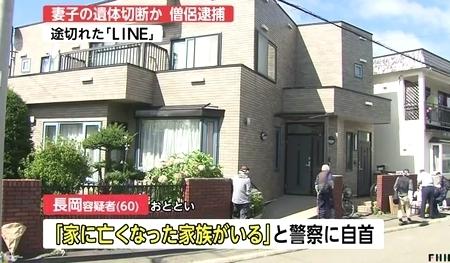 北海道札幌市僧侶による家族2人殺人事件2.jpg