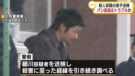 北海道美幌町父親撲殺事件5.jpg