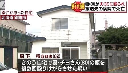北海道釧路市80歳妻暴行殺人1.jpg