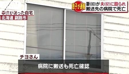 北海道釧路市80歳妻暴行殺人3.jpg