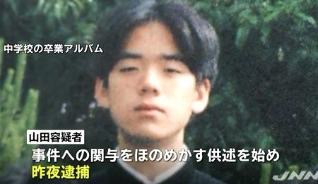 千葉県九十九里浜女性バラバラ殺人4.jpg