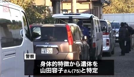 千葉県九十九里浜女性バラバラ殺人5.jpg