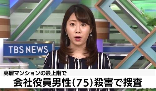千葉県佐倉市日本語学校経営男性殺人.jpg