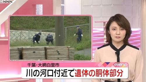 千葉県大網白里市の堀川バラバラ死体事件.jpg