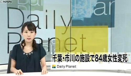 千葉県市川市低額宿泊施設女性変死事件.jpg