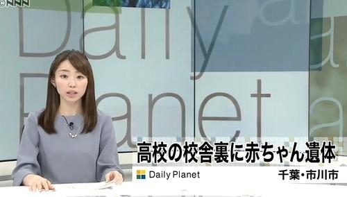 千葉県市川市新生児死体遺棄.jpg