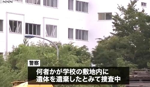 千葉県市川市新生児死体遺棄3.jpg